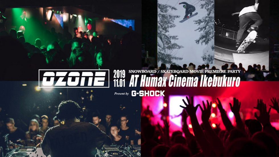 event1911_ozone_img01